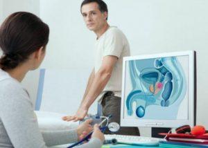 анализы при планировании беременности дл мужчин